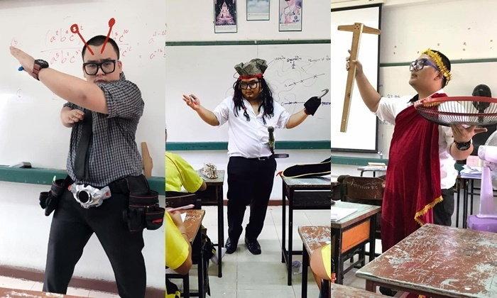 """""""แต่งชุดไปรเวทมาสอนหนังสือ"""" ครูสุดฮาแต่งแต่ละชุดเรียกว่าแฟนซีหลุดโลก น่ารักมากๆ"""