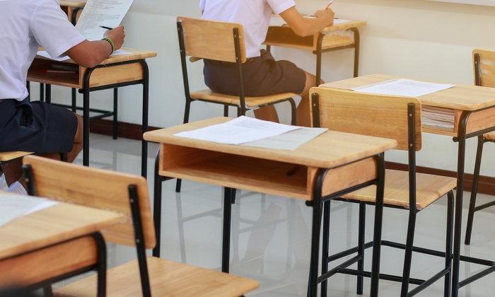 ด่วน! รูปแบบและตัวอย่างข้อสอบ GAT/PAT จาก สทศ. ออกมาแล้ว dek62 ศึกษากันรัวๆ เลย