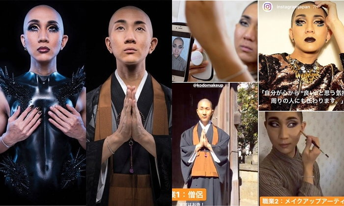 """รู้หรือไม่! """"ศาสนาพุทธในประเทศญี่ปุ่น"""" อาชีพพระสามารถมีภรรยาและทำงานเสริมได้"""