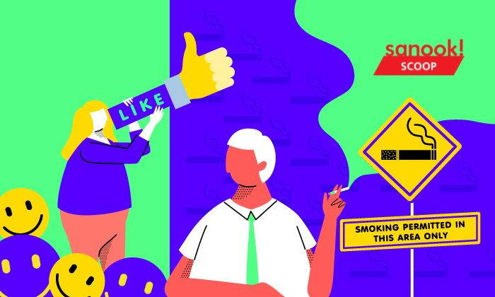 """""""Oxygen.o2"""" โปรเจ็กต์เพิ่มพื้นที่สูบบุหรี่ในมหาวิทยาลัย จากใจนักศึกษา มธ."""