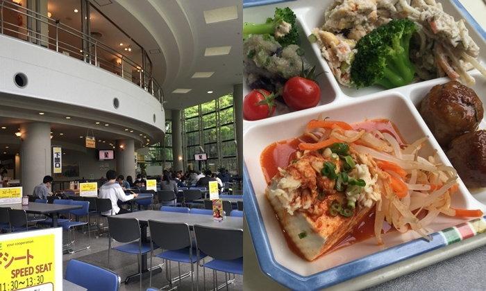 """""""โรงอาหารของมหาลัยญี่ปุ่น"""" เป็นอย่างไรนะ ถ้าอยากรู้มาดูกันเลย"""