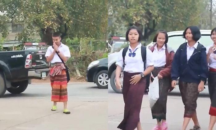 """""""จับคู่ผ้าไทยกับชุดนักเรียน"""" โรงเรียนแก้งคร้อวิทยา กับไอเดียสุดน่ารักนำเสนอผ้าไทย"""