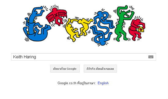 Keith Haring ศิลปินแห่งความรัก