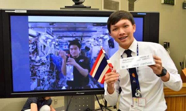สุดยอด! น้องมอส เด็กไทยสร้างชื่อถึงญี่ปุ่น โครงการทดลองสภาวะไร้แรงโน้มถ่วง