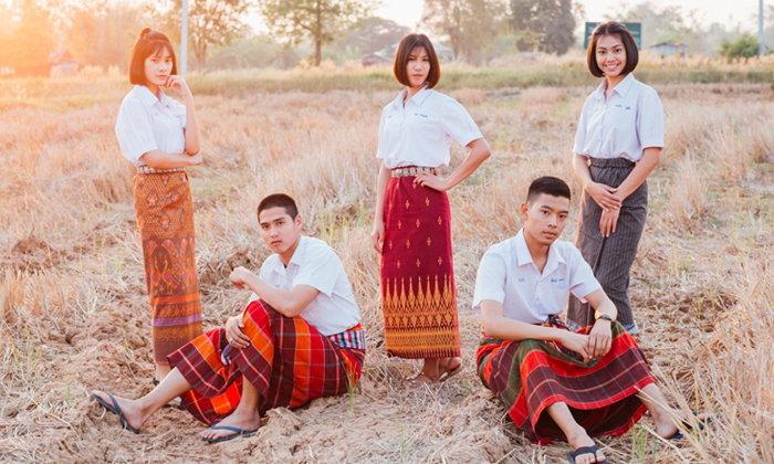 วัฒนธรรมอันสวยงาม ส่อง เด็ก ร.ร.แก้งคร้อวิทยา สวมผ้าภูมิปัญญาท้องถิ่น สุดน่ารัก
