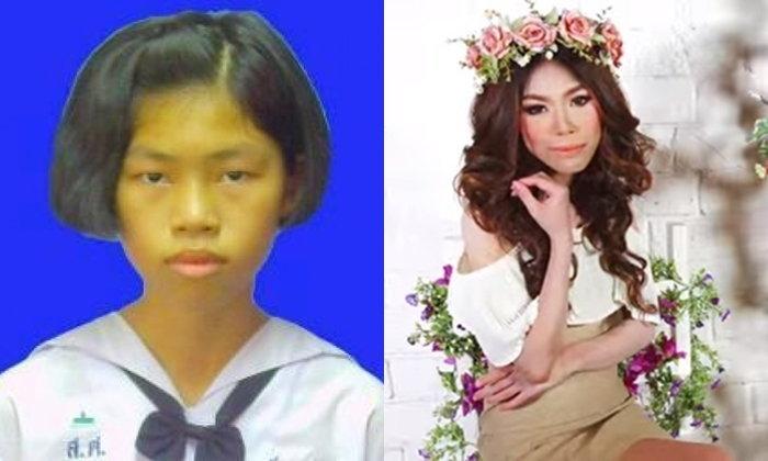 """จำได้ไหม? """"น้องเนยรักโลก"""" ผ่านไป 9 ปี กับเน็ตไอดอลสายฮารุ่นแรก ของไทย"""