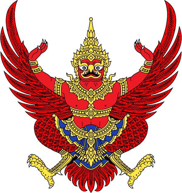 600px-emblem_of_thailand.svg