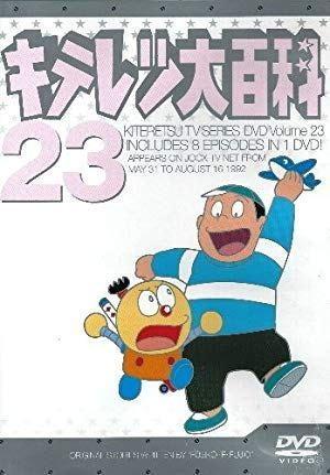 anime-character-nickname-2