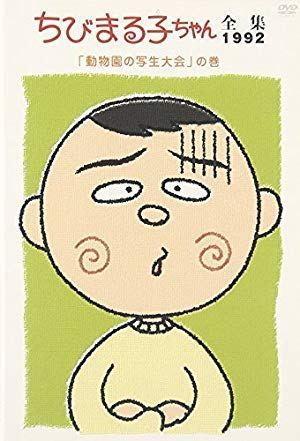 anime-character-nickname-3