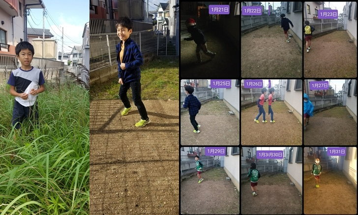 """กำจัดวัชพืชแบบสนุก เด็กประถมทดลอง """"วิ่งบนหน้าดินทุกวัน"""" จนวัชพืชไม่ขึ้นในสวนหลังบ้าน"""