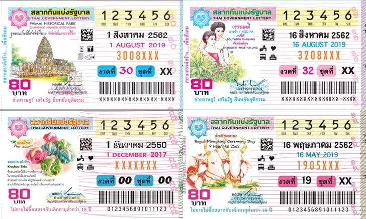 """""""หวย"""" คืออะไร เปิดประวัติ หวยในประเทศไทย เริ่มจากไหนมาดูกัน"""