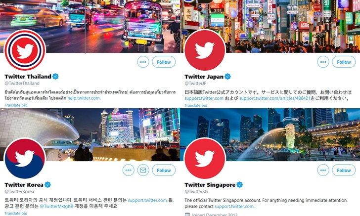 แอบดู โลโก้ ทวิตเตอร์ของประเทศ ทั่วโลก แต่ละประเทศเป็นยังไงบ้างนะ
