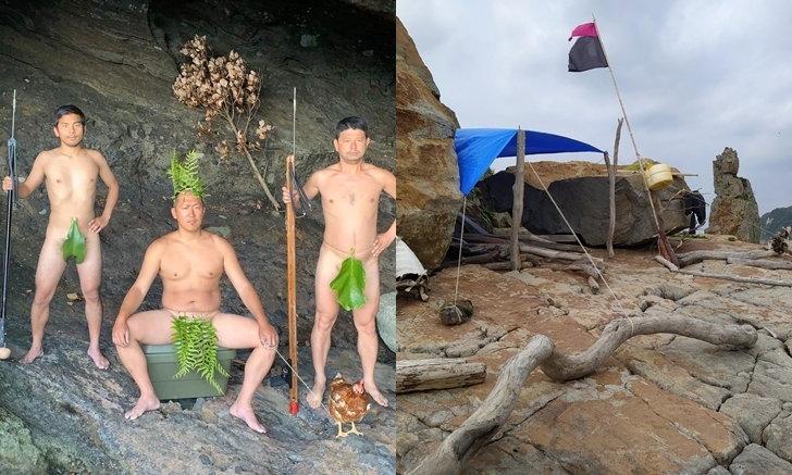 กักตัวโลกจารึก สามหนุ่มญี่ปุ่น กักตัวบนเกาะร้าง ใช้ชีวิตอยู่แบบติดเกาะเป็นเดือน