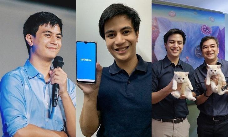 """ประวัติ """"ไอติม พริษฐ์"""" หนุ่มนักเรียนนอกหลานชาย อภิสิทธิ์ สู่ CEO แอปเพื่อการศึกษาเด็กไทย"""