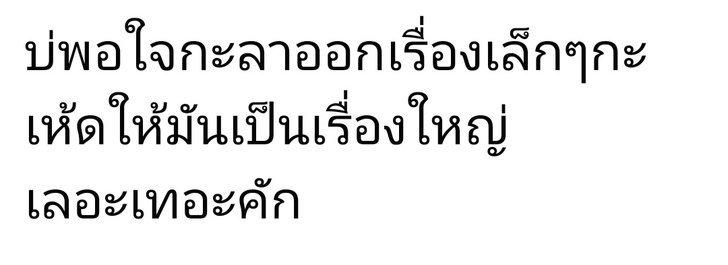 ebqt2texsaedve3