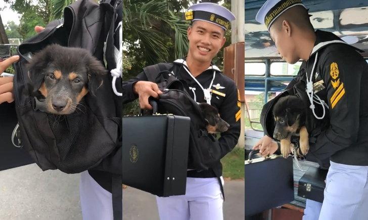 """""""มาเรียนยังไงให้ได้หมากลับบ้าน"""" นักเรียนทหารเรือ อุ้มหมาพากลับบ้าน เพราะความน่ารัก"""