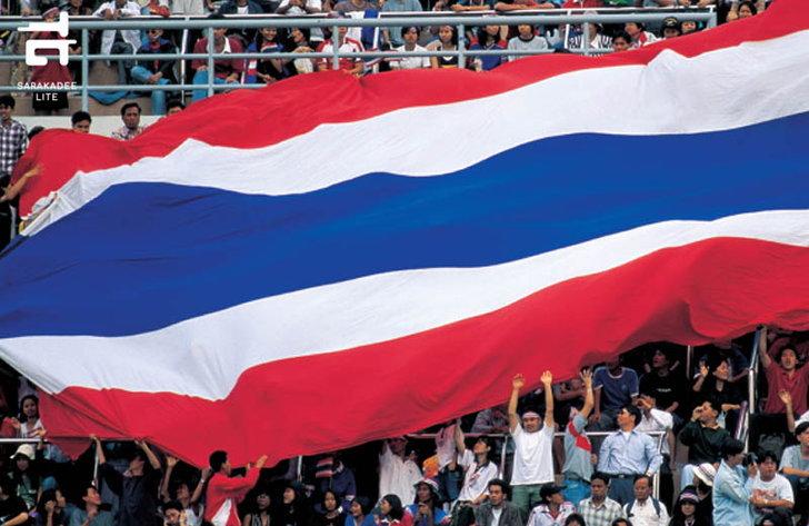 thai-flag4-1