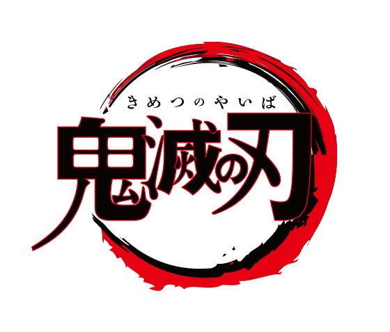kv_logo54