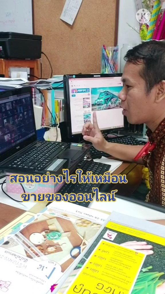 ssstiktok_1625459882.mp4_snap_3