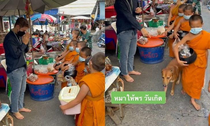 บรู้วว ลั่นตลาด น้องหมาร่วมให้พร คลิปฮา TikTok หนุ่มทำบุญวันเกิด มีแขกร่วมแจม