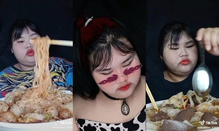"""ดูแล้วหิวตามเลย """"น้ำหวาน"""" ว่าที่ยางซูบินเมืองไทย ถึงชื่อหวานแต่กินได้แซ่บมาก"""