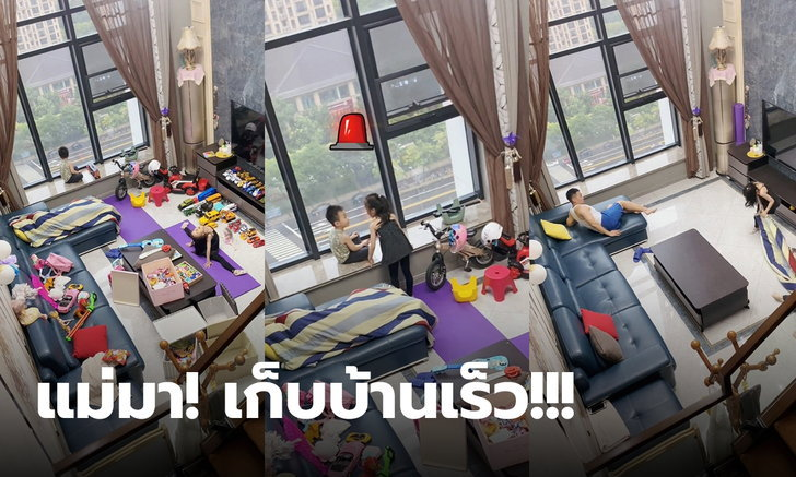 แม่มา! เปิดคลิปน่ารัก สองพี่น้องทำความสะอาดบ้านรัวๆ เมื่อเห็นแม่ขับรถกลับบ้าน