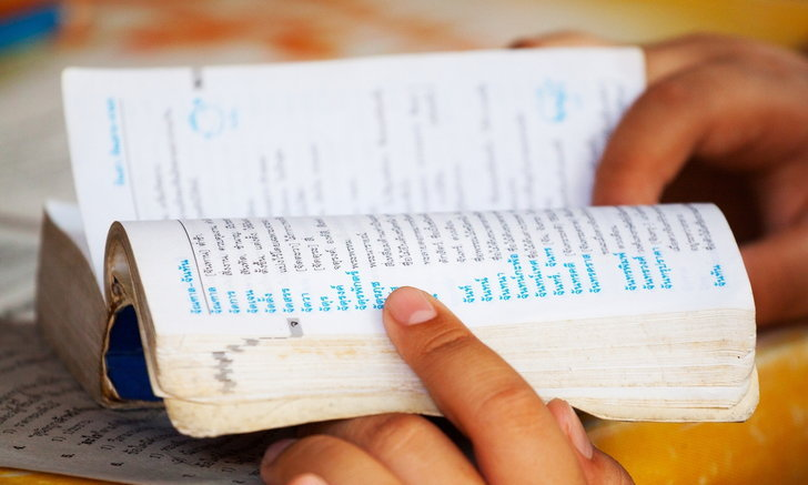 """ทำไม """"พจนานุกรม"""" จึงสำคัญกับการใช้ภาษาไทย"""