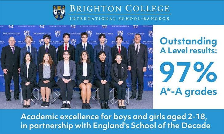 โรงเรียนนานาชาติ ไบรท์ตัน คอลเลจ กรุงเทพฯ ฉลองผลสอบคะแนน A Level สูงสุดในประเทศไทย