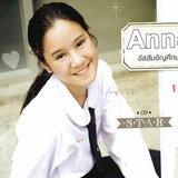 อันนา-อันนา เชื้อประมง