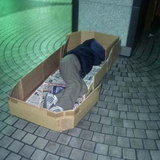 มนุษย์กล่อง