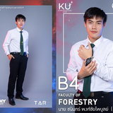 ทูตกิจกรรม มหาวิทยาลัยเกษตรศาสตร์ 2562