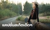"""""""60 แคปชั่นสเก็ต"""" เอาใจ เด็กสเก็ต เซิร์ฟสเก็ต เรียกยอดไลก์กระจายทั้งภาษาไทยและอังกฤษ"""