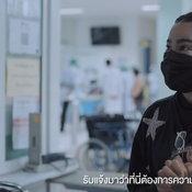 พิมรี่พายทำโรงพยาบาลสนาม