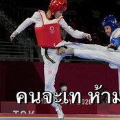 มีมโอลิมปิก