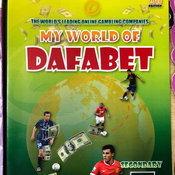 หนังสือเรียนสะท้อนสังคมไทย