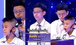 """""""น้องฮับ เหมวิช"""" เด็กไทยวัย 13 ผู้คิดค้นเครื่องช่วยฟัง ทำให้เด็กหูหนวกพูดคำว่า """"พ่อ"""" ได้"""