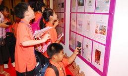 ไปรษณีย์ไทยชวนทุกคนในครอบครัวเที่ยวงานแสตมป์เอเชีย