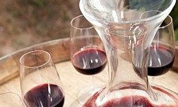 ไวน์แดงอาจช่วยลดน้ำหนัก