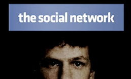 Social Network เปลี่ยนโลกได้จริงหรือ???