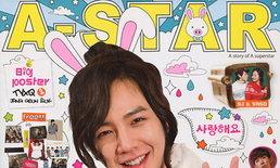 A-STAR กุมภาพันธ์ 2011