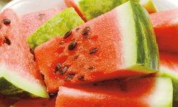'แตงโม' อาหารสุขภาพล่าสุด?
