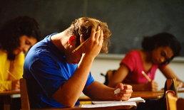 ความแตกต่างระหว่าง TOEIC TOEFL และ IELTS