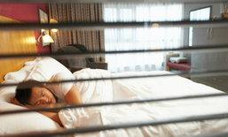 แก้ปัญหาการนอนตื่นสาย