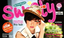 SWEETY  21 August 2012