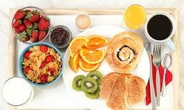 อดอาหารเช้าทำสมองตื้อ ชี้เป็นความเชื่อผิดๆช่วยลดน้ำหนัก