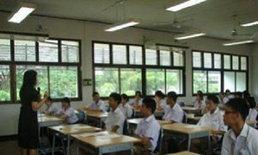 เกาะกระแสวันครูโลก : ส่องครูไทยในวันเปลี่ยนผ่าน