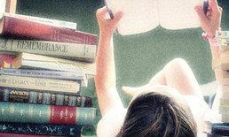 การอ่านหนังสือ วาระแห่งชาติ