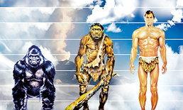 """เผย """"แอลกอฮอล์"""" มีผลต่อวิวัฒนาการมนุษย์"""