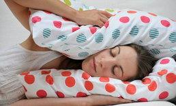 ′นอน′ เรื่องง่ายๆ ที่กลายเป็น′เรื่องยาก′