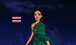 ถ้าเจ้าหญิง Elsa จาก Frozen มาอยู่ในชุดประจำชาติต่างๆจะเป็นอย่างไร?